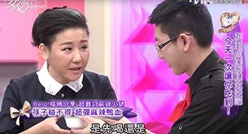 知名綜藝節目「女人我最大」專訪推薦
