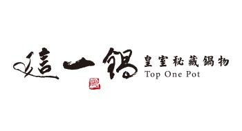 這一鍋餐飲股份有限公司正式登記設立