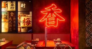 這一小鍋 台北誠品生活南西店開幕