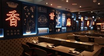 這一小鍋 台北延吉店開幕